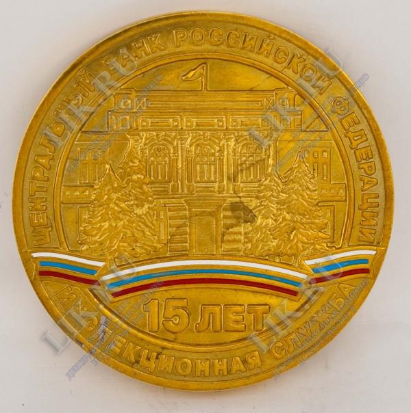 картинки кубки медали награды нарисованные